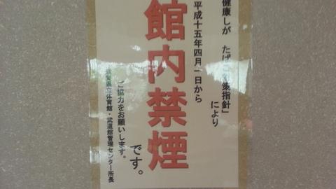 20140607_134123[1] (2).jpg