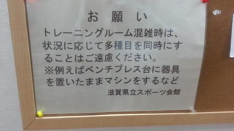 20140607_114413[1] (2).jpg