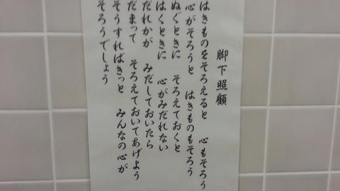 滋賀ダメサイン②